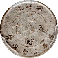 obverse of 3.6 Candareens - Guangxu (1899 - 1900) coin with Y# 69 from China.
