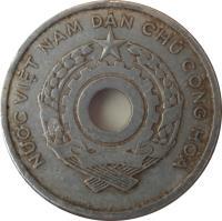 obverse of 5 Xu (1958) coin with KM# 7 from Vietnam. Inscription: NUÓC VIỆT NAM DÂN CHỦ CỘNG HÀO