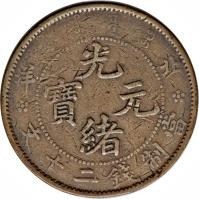 obverse of 20 Cash - Guangxu (1906) coin with Y# 68 from China.