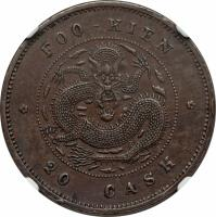reverse of 20 Cash - Guangxu (1901 - 1902) coin with Y# 101 from China. Inscription: FOO-KIEN 20 CASH