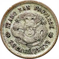 reverse of 7.2 Candareens - Xuantong (1911) coin with Y# 146 from China.