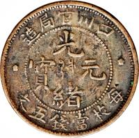 obverse of 5 Cash - Guangxu (1903 - 1904) coin with Y# 225 from China.