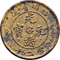 obverse of 10 Cash - Guangxu (1903 - 1905) coin with Y# 230a from China.