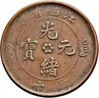 obverse of 10 Cash - Guangxu (1902) coin with Y# 152 from China.