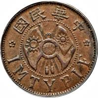 obverse of 1 Fen (1928) coin with Y# 435 from China.