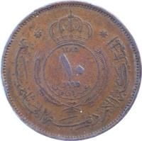 obverse of 10 Fils - Hussein (1955 - 1967) coin with KM# 10 from Jordan. Inscription: ١٣٨٠ ١٠ ١٩٦٠ عشرة فلوس المملكة الاردني
