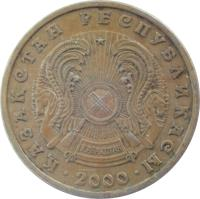 obverse of 10 Tenge - Non magnetic (1997 - 2012) coin with KM# 25 from Kazakhstan. Inscription: · ҚАЗАҚСТАН РЕСПУБЛИКАСЫ · 2005