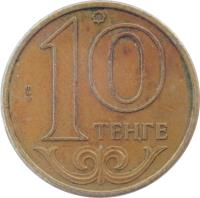 reverse of 10 Tenge - Non magnetic (1997 - 2012) coin with KM# 25 from Kazakhstan. Inscription: КҰБ 10 ТЕҢГЕ