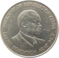 obverse of 1 Shilling (1978 - 1989) coin with KM# 20 from Kenya. Inscription: PRESIDENT OF REPUBLIC OF KENYA DANIEL TOROITICH ARAP MOI