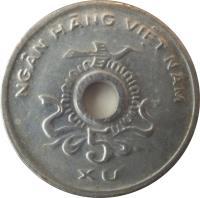 obverse of 5 Xu (1975) coin with KM# A10 from Vietnam. Inscription: NGÂN HÀNG VIỆT NAM 5 XU