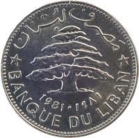 obverse of 1 Livre (1975 - 1981) coin with KM# 30 from Lebanon. Inscription: مصرف لبنان BANQUE DU LIBAN 1975-١٩٧٥