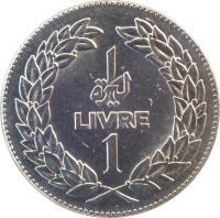 reverse of 1 Livre (1975 - 1981) coin with KM# 30 from Lebanon. Inscription: ليرة ١ 1 LIVRE