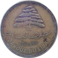 obverse of 5 Piastres (1968 - 1980) coin with KM# 25 from Lebanon. Inscription: مصرف لبنان 1969-١٩٦٩ BANQUE DU LIBAN