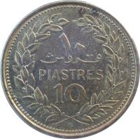 reverse of 10 Piastres (1968 - 1975) coin with KM# 26 from Lebanon. Inscription: PIASTRES 10