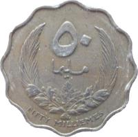 reverse of 50 Millièmes - Idris I (1965) coin with KM# 10 from Libya. Inscription: ٥٠ مليما FIFTY MILLIEMES