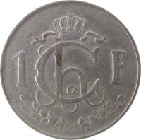 reverse of 1 Franc - Charlotte - Smaller (1952 - 1964) coin with KM# 46.2 from Luxembourg. Inscription: Ch 1F