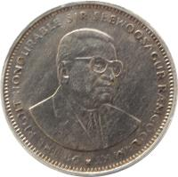 obverse of 1 Rupee (1987 - 2010) coin with KM# 55 from Mauritius. Inscription: DR THE RIGHT HONOURABLE SIR SEEWOOSAGUR RAMGOOLAM KT