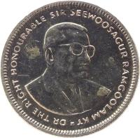 obverse of 20 Cents (1987 - 2012) coin with KM# 53 from Mauritius. Inscription: DR THE RIGHT HONOURABLE SIR SEEWOOSAGUR RAMGOOLAM KT