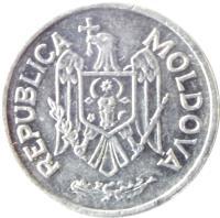 obverse of 10 Bani (1995 - 2015) coin with KM# 7 from Moldova. Inscription: REPUBLICA MOLDOVA