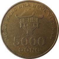 reverse of 5000 Đồng (2003) coin with KM# 73 from Vietnam. Inscription: NGÂN HÀNG NHÀ NUOC VIỆT NAM 5000 ÐÔNG