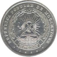 obverse of 2,5 Meticais (1980 - 1986) coin with KM# 100 from Mozambique. Inscription: REPÚBLICA POPULAR DE MOÇAMBIQUE 1986