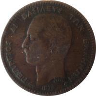 obverse of 10 Lepta - George I (1878 - 1882) coin with KM# 55 from Greece. Inscription: ΓΕΩΡΓΙΟΣ Α! ΒΑΣΙΛΕΥΣ ΤΩΝ ΕΛΛΗΝΩΝ ΒΑΡΡΕ 1882