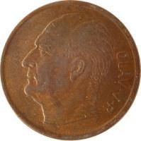 obverse of 5 Øre - Olav V (1958 - 1973) coin with KM# 405 from Norway. Inscription: OLAV · V · R