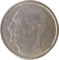 obverse of 25 Øre - Olav V (1958 - 1973) coin with KM# 407 from Norway.