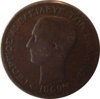 obverse of 5 Lepta - George I (1869 - 1870) coin with KM# 42 from Greece. Inscription: ΓΕΩΡΓΙΟΣ ΑΙ ΒΑΣΙΛΕΥΣ ΤΩΝ ΕΛΛΗΝΩΝ ΒΑΡΡΕ 1869