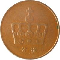 obverse of 50 Øre - Harald V (1996 - 2011) coin with KM# 460 from Norway.