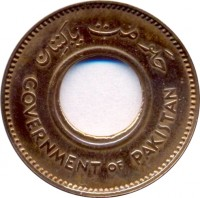 obverse of 1 Pice (1948 - 1952) coin with KM# 1 from Pakistan. Inscription: حکومت پاکستان GOVERNMENT OF PAKISTAN