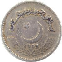 obverse of 2 Rupees (1999 - 2006) coin with KM# 64 from Pakistan. Inscription: 2006 اسلامی جمہوریہ پاکِستان
