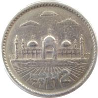 reverse of 2 Rupees (1999 - 2006) coin with KM# 64 from Pakistan. Inscription: 2 روپی