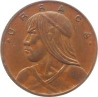 obverse of 1 Centésimo (1961 - 1987) coin with KM# 22 from Panama. Inscription: · URRACA ·