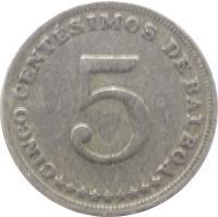 reverse of 5 Centésimos (1961 - 1993) coin with KM# 23 from Panama. Inscription: 5 CINCO CENTESIMOS DE BALBOA