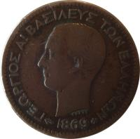obverse of 10 Lepta - George I (1869 - 1870) coin with KM# 43 from Greece. Inscription: ΓΕΩΡΓΙΟΣ Α! ΒΑΣΙΛΕΥΣ ΤΩΝ ΕΛΛΗΝΩΝ ΒΑΡΡΕ 1869