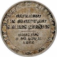 reverse of 1 Reichsthaler - Johann - Visit to Mint by King Johann (1855) coin with KM# 1187 from German States. Inscription: EINE THALER XIV EINE F.M. GEPRAEGT IN GEGENWART S.M. DES KOENIGS DRESDEN D.24.APRIL 1855