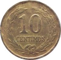 reverse of 10 Céntimos (1944 - 1947) coin with KM# 22 from Paraguay. Inscription: 10 CENTIMOS