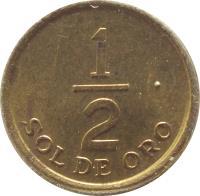 reverse of 1/2 Sol de Oro (1975 - 1976) coin with KM# 265 from Peru. Inscription: 1/2 SOL DE ORO