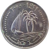 obverse of 50 Dirhams - Hamad bin Khalifa Al Thani (2000 - 2003) coin with KM# 9 from Qatar. Inscription: ١٤٧١ - ٢٠٠٠ دولة قطر