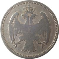 obverse of 20 Para - Milan I / Alexander I / Peter I (1883 - 1917) coin with KM# 20 from Serbia.