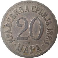 reverse of 20 Para - Milan I / Alexander I / Peter I (1883 - 1917) coin with KM# 20 from Serbia. Inscription: КРАЉЕВИНА СРБИЈА 1883 20 ПАРА
