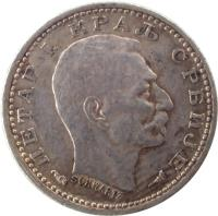 obverse of 50 Para - Peter I (1904 - 1915) coin with KM# 24 from Serbia. Inscription: ПЕТАР I. КРАЉ СРБИЈЕ SCHWARTZ