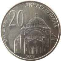 reverse of 20 Dinara (2003) coin with KM# 38 from Serbia. Inscription: 20 ДИНАРА . DINARA 2003 XPAM CB.CABE