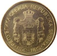obverse of 1 Dinar - 2'nd Coat of Arms; Magnetic (2011 - 2014) coin with KM# 54 from Serbia. Inscription: РЕПУБЛИКА СРБИJА-REPUBLIKA SRBIJA · НБС-NBS ·