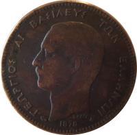 obverse of 5 Lepta - George I (1878 - 1882) coin with KM# 54 from Greece. Inscription: ΓΕΩΡΓΙΟΣ ΑΙ ΒΑΣΙΛΕΥΣ ΤΩΝ ΕΛΛΗΝΩΝ ΒΑΡΡΕ 1882