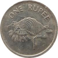 reverse of 1 Rupee (1982 - 2010) coin with KM# 50 from Seychelles. Inscription: ONE RUPEE 1