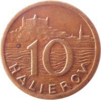 reverse of 10 Halierov (1939 - 1942) coin with KM# 1 from Slovakia. Inscription: 10 HALIEROV