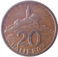 reverse of 20 Halierov (1940 - 1942) coin with KM# 4 from Slovakia. Inscription: 20 HALIEROV