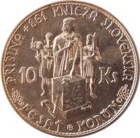 reverse of 10 Korún - Prince Pribina (1944) coin with KM# 9 from Slovakia. Inscription: PRIBINA + 861 KNIEŽA SLOVENSKA 10 Ks DESAT KORÚN